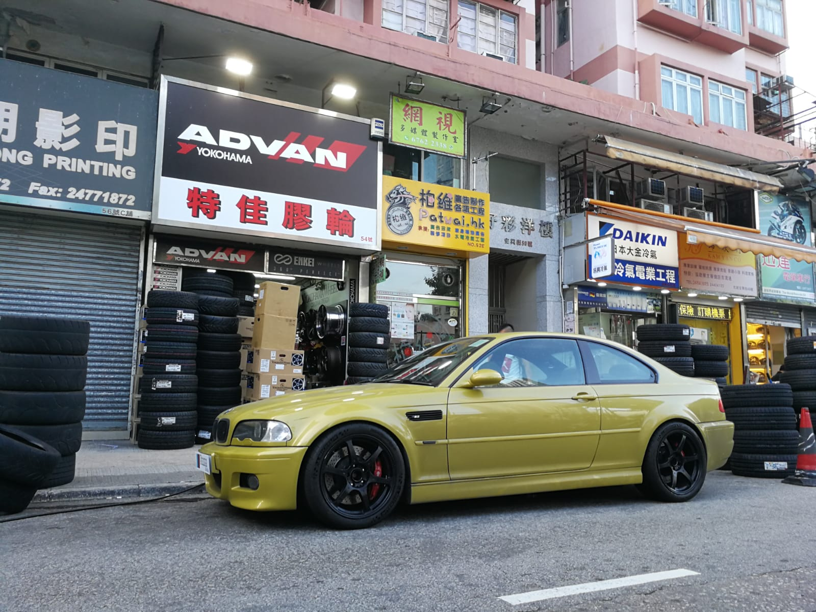 B-Spec Tune - BMW E46 M3